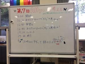 Ally.JPGのサムネール画像